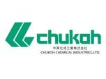 CHUKOH產品